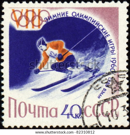 USSR - CIRCA 1960: A post stamp printed in USSR shows slalom, devoted to the Olympic Winter Games in Squaw Valley, series, circa 1960 - stock photo