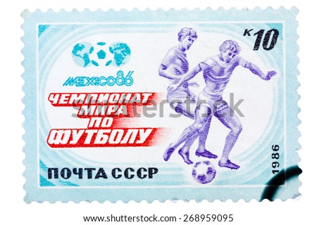 USSR - CIRCA 1986: A post stamp printed USSR, football, soccer, World Cup 1986 Mexico Soccer, circa 1986 - stock photo