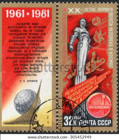 USSR - CIRCA 1981: A postage stamp printed in the USSR dedicated to the 20th anniversary of the first flight into space, circa 1981 - stock photo