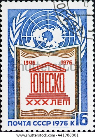 USSR - CIRCA 1976: A postage stamp printed in the USSR devoted to 30 years of the UNESCO, circa 1976 - stock photo