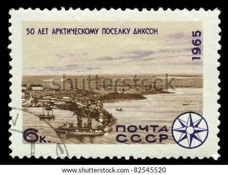 USSR - CIRCA 1965: A postage stamp printed in the USSR devoted to 50 years the settlement of Dikson, circa 1965 - stock photo