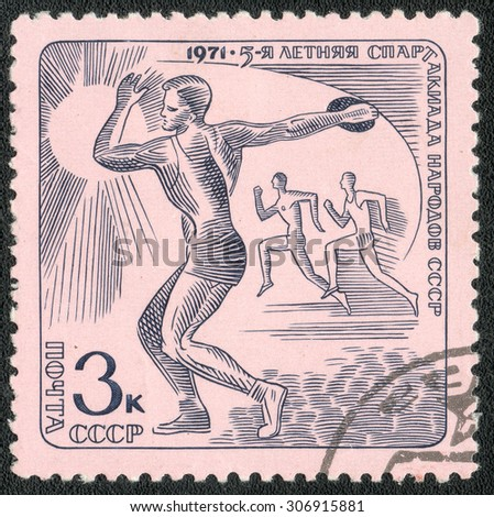 "USSR - CIRCA 1971: A postage stamp printed in the USSR shows a  of images ""Fifth Summer Games of the Soviet peoples"", circa 1971 - stock photo"