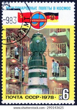 "USSR - CIRCA 1978: A postage stamp printed in the USSR shows a series of images ""International flights into space"" circa 1978"