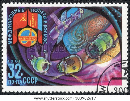 "USSR - CIRCA 1981: A postage stamp printed in the USSR shows a series of images ""International flights into space"", circa 1981"