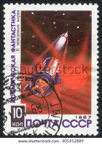 "USSR - CIRCA 1967: A postage stamp printed in the USSR shows a series of images ""Space Fantasy"", circa 1967 - stock photo"