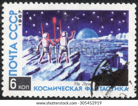 "USSR - CIRCA 1967: A postage stamp printed in the USSR shows a series of images ""Space Fantasy"", circa 1967"
