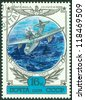 USSR - CIRCA 1978: A Postage Stamp Printed in the USSR Shows Airplane Beriev MBR-2, circa 1978 - stock photo