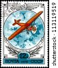 USSR - CIRCA 1977: A Postage Stamp Printed in the USSR Shows Airplane Stal-2, circa 1977 - stock photo