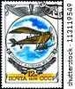 "USSR - CIRCA 1976: A Postage Stamp Printed in the USSR Shows Airplane ""Steglau N2"", circa 1976 - stock photo"