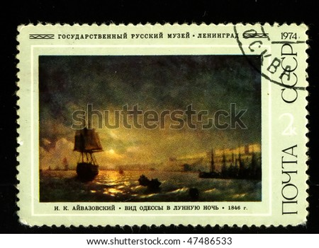 USSR - CIRCA 1974: A postage stamp printed in the USSR shows image The state Russian museum, I.Ayvazovsky, kind of Odessa in a moonlight night, circa 1974 - stock photo