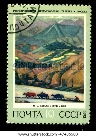 USSR - CIRCA 1973: A postage stamp printed in the USSR shows image The state Tretyakov gallery, painter M.Sarijan, circa 1973