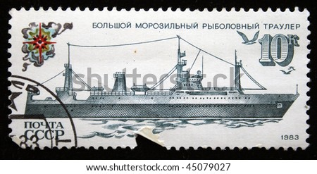 USSR - CIRCA 1983: A postage stamp printed in the USSR shows large freezer trawler, circa 1983