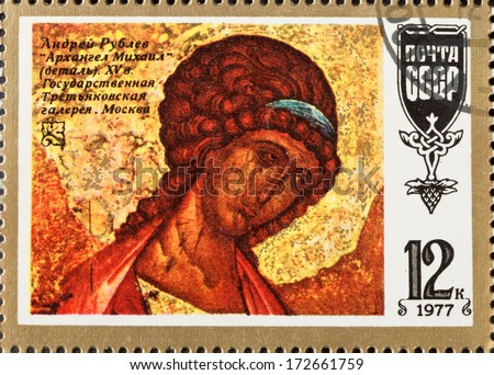 USSR - CIRCA 1977: A postage stamp printed in the USSR shows old russian art icon archangel Michael by Andrey Rublev, circa 1977 - stock photo