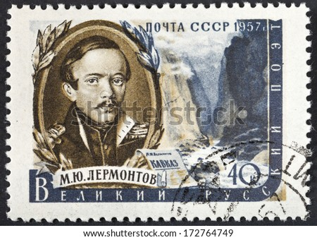 USSR - CIRCA 1957: A postage stamp printed in the USSR shows portrait of famous russian poet Mikhail Yuryevich Lermontov, circa 1957