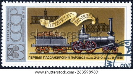 "USSR - CIRCA 1978: A postage stamp printed in the USSR shows series image of the ""Railway History"",circa 1978 - stock photo"