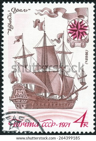 """USSR - CIRCA 1971: A postage stamp printed in the USSR shows series of images """"History and development of ships"""", circa 1971 - stock photo"""