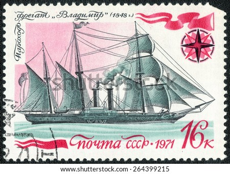 """USSR - CIRCA 1971: A postage stamp printed in the USSR shows series of images """" History and development of ships"""", circa 1971 - stock photo"""