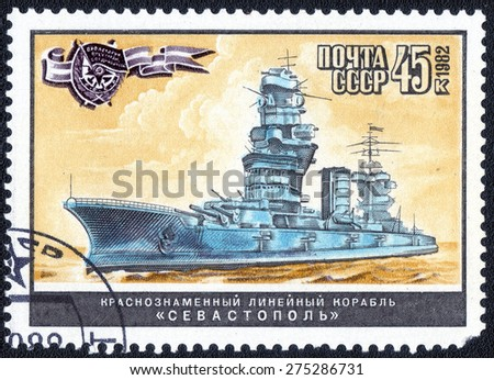 """USSR - CIRCA 1982: A postage stamp printed in the USSR shows series of images """" History and development of ships"""", circa 1982 - stock photo"""