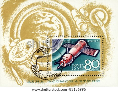 "USSR - CIRCA 1969: A postage stamp printed in the USSR shows soviet spaceship ""Soyuz-3"", circa 1969 - stock photo"