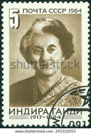 USSR - CIRCA 1984: A postage stamp printed in the USSR, shows the Prime Minister of India, Indira Priyadarshini Gandhi, circa 1984 - stock photo