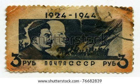 "USSR - CIRCA 1944: A postage stamp printed in USSR shows ""Lenin and Stalin"" , circa 1944"