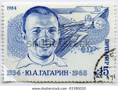 """USSR - CIRCA 1964: A postage stamp printed in USSR shows """"Portrait of the first cosmonaut, Yuri Gagarin,"""" circa 1984 - stock photo"""