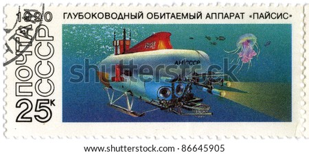 """USSR - CIRCA 1990: A postage stamp printed in USSR shows the submarine """"Paysis"""", circa 1990 - stock photo"""