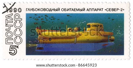 """USSR - CIRCA 1990: A postage stamp printed in USSR shows the submarine """"Sever-2"""", circa 1990 - stock photo"""