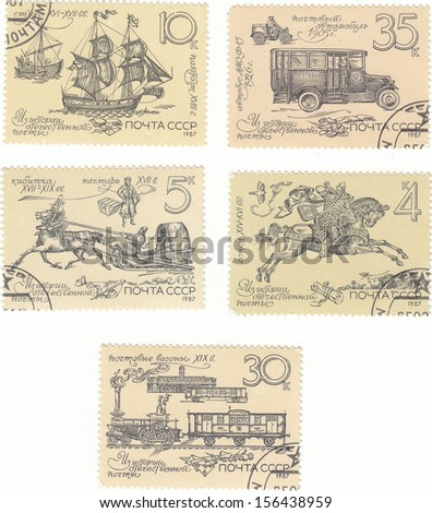 USSR - CIRCA 1987: A postage stamp set printed in USSR shows vintage transportation, series circa 1987.  - stock photo