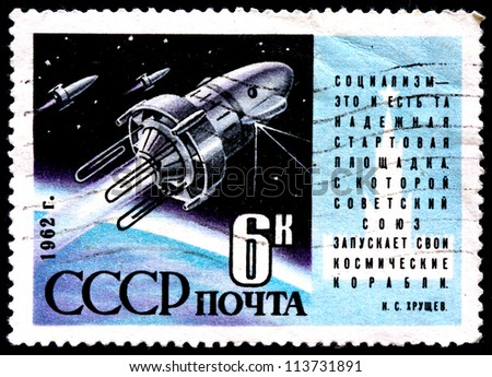 USSR - CIRCA 1962: A Postage Stamp Shows the Spaceship and Inscription of N. S. Khrushchev, circa 1962 - stock photo