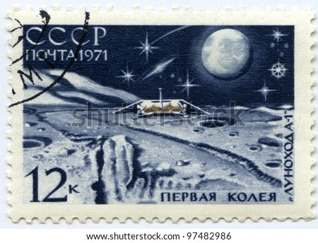 USSR - CIRCA 1971: A postage stamps printed in USSR shows Soviet space station Lunokhod (moonrover), circa 1971 - stock photo