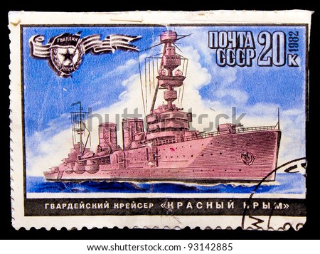 """USSR - CIRCA 1982: A postal stamp printed in USSR, shown  vessel in the sea ,guard cruiser """"Red Crimea"""", warship, CIRCA 1982 - stock photo"""
