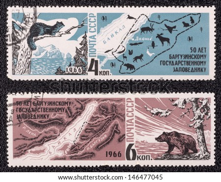 USSR - CIRCA 1966: A set of postage stamp printed in the USSR, shows 50-year anniversary of Barguzinsky reserve on Baikal lake, circa 1966 - stock photo