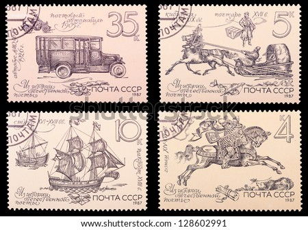 USSR - CIRCA 1987: A set of postage stamps printed in USSR shows history of Soviet-mail, series, circa 1987 - stock photo