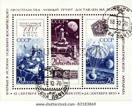 "USSR - CIRCA 1970: A set of postal stamps printed in the USSR shows soviet automatic station ""Luna-16"", circa 1970 - stock photo"