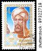 USSR - CIRCA 1983: A special postage stamp printed in USSR to 4 kopeks of the former Soviet Union, 6 September 1989 to the birth of Abu Abdullah Muhammad 1200sten bin Musa al-Khwarizmi, circa 1987 - stock photo