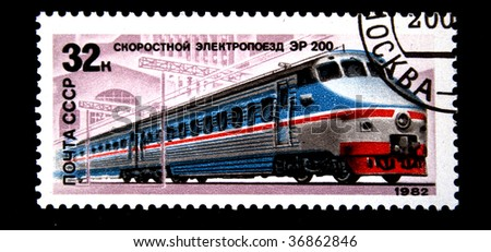 USSR - CIRCA 1982: A stam printed in USSR shows High-speed electric train, stamp from series, circa 1982