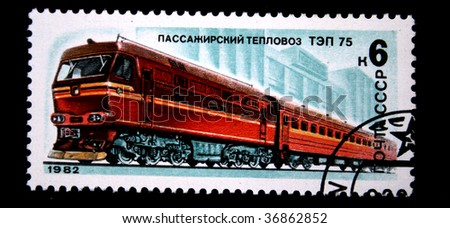 USSR - CIRCA 1982: A stam printed in USSR shows Passenger diesel locomotive TEP 75, stamp from series, circa 1982