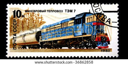 USSR - CIRCA 1982: A stam printed in USSR shows Shunting diesel locomotive TEM 7, stamp from series, circa 1982