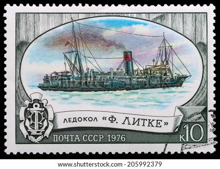 """USSR - CIRCA 1976: A stamp depicts the Russian steamship ice breaker """"F. Litke"""", circa 1976 - stock photo"""