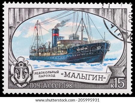 "USSR - CIRCA 1981: A stamp depicts the Russian steamship ice breaker ""Maligin"", circa 1981 - stock photo"