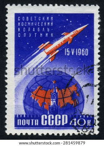 USSR - CIRCA 1960: A stamp printed by Union of Soviet Socialist Republics, shows spaceship, space, planet circa 1960 - stock photo