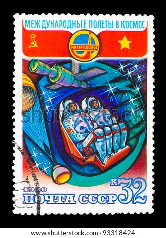 "USSR - CIRCA 1980: a stamp printed by USSR, International space travel, astronauts in a spaceship, parachute, the station ""Mir"", circa 1980"
