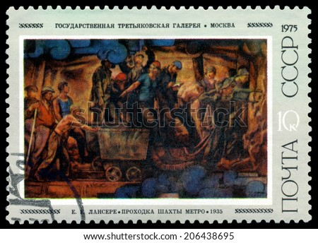 USSR - CIRCA 1975: a stamp printed by USSR  shows a picture  Excavating Metro Tunnel, by Lansere, 1935, by Lansere, circa 1975, USSR - stock photo