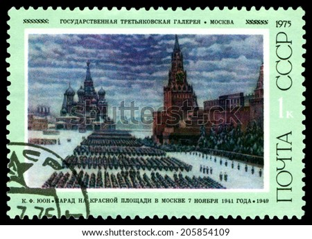 USSR - CIRCA 1975: a stamp printed by USSR  shows a picture Parade, Red Square, 1941, by K. F. Yuon. , circa 1975, USSR - stock photo