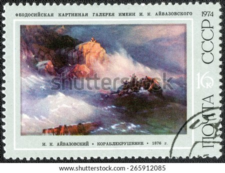 """USSR - CIRCA 1974: a stamp printed by USSR shows a picture """" shipwreck """" of artist Aivazovsky, circa1974  - stock photo"""