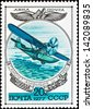 USSR - CIRCA 1977: A stamp printed by USSR shows Aviation Emblem and Shcha-2 amphibian, 1930, series, circa 1977 - stock photo