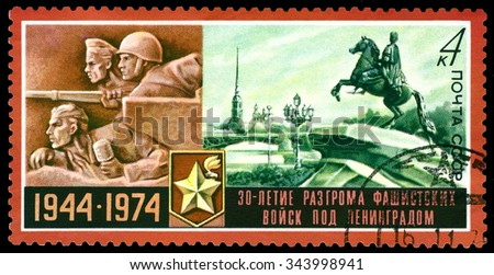 USSR- CIRCA 1974: a stamp printed by USSR, shows  Battle for Leningrad,  30 years of defeat of the Nazis in Leningrad,  circa1974 - stock photo