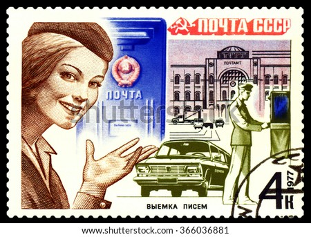 USSR- CIRCA 1977: a stamp printed by USSR, shows  clearing letters, postage stamp devoted to the work of the mail USSR, circa 1977 - stock photo