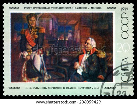 USSR - CIRCA 1975: a stamp printed by USSR  shows De Lauriston at Kutuzov's Headquarters,  by Ulyanov , circa 1975 - stock photo